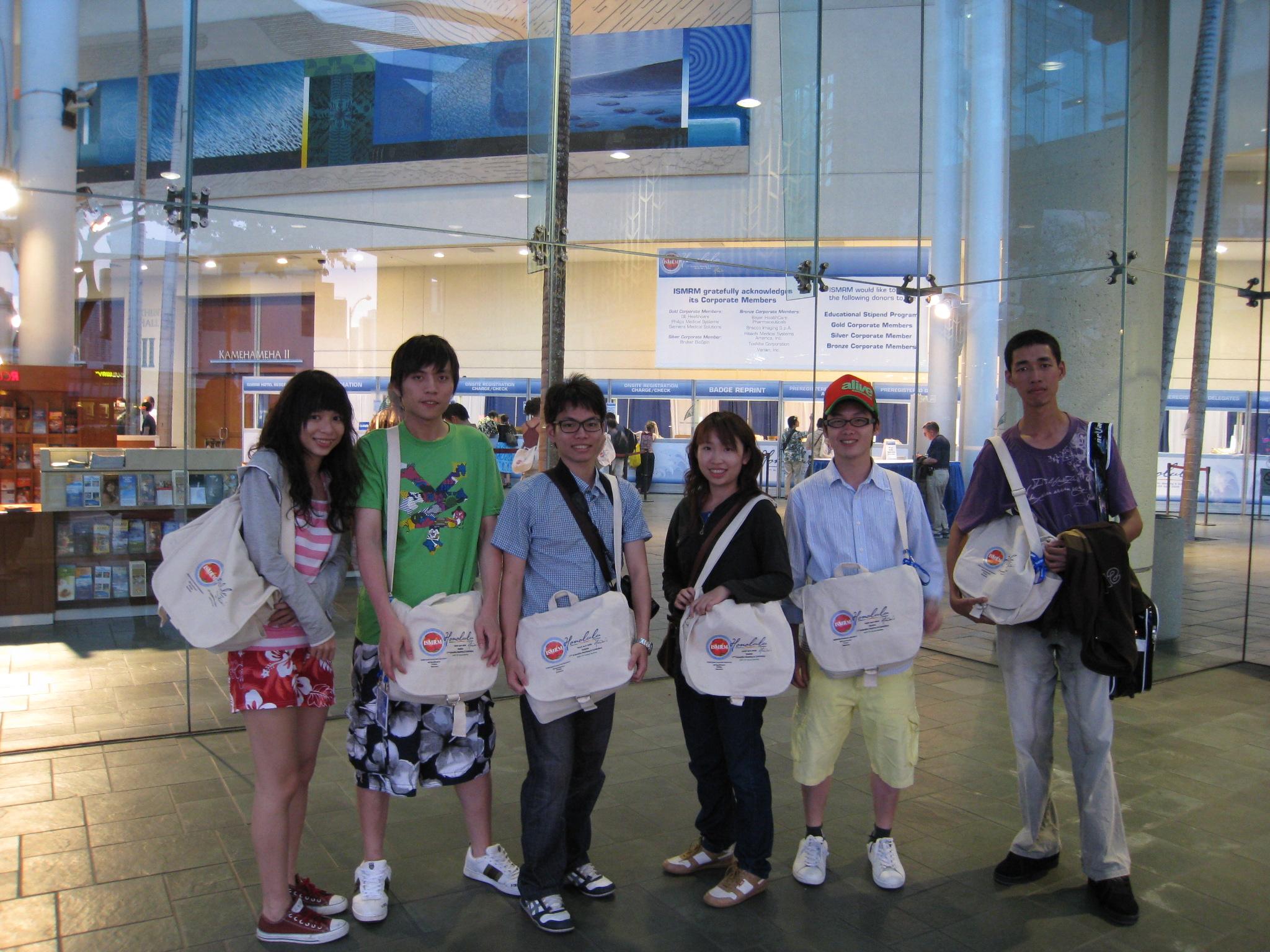 ISMRM 2009 夏威夷之真的有去會場